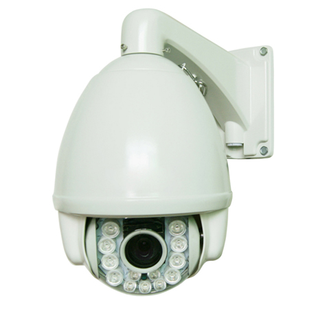 Intelligent IR Illumination 120M Middle Speed Dome Camera