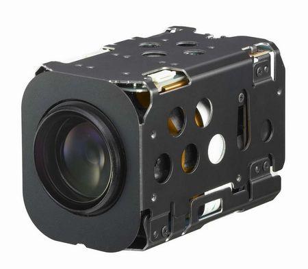 Sony FCB-EX480B CCTV Camera NTSC