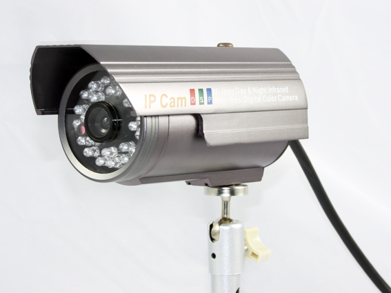 Wifi Mega Outdoor IP Camera with 2 Way Audio
