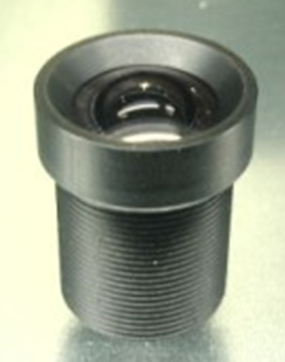 Newst 4MM High-Definition CCTV Lens For Board Camera Lens